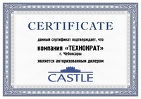Th cert tehnokrat castle 01