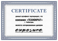 Th cert tehnokrat exposure 01