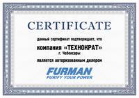 Th cert tehnokrat furman 01