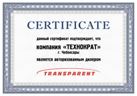 Th cert tehnokrat transparent 01